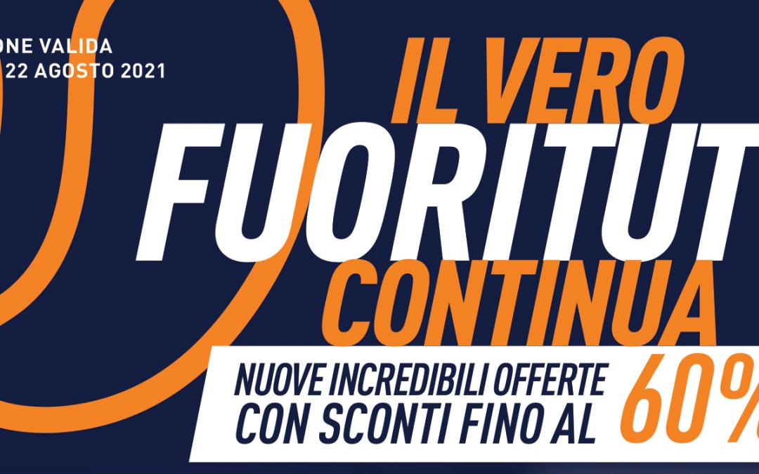 Volantino Unieuro valido dal 13 al 22 Agosto 2021